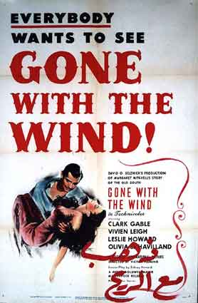 GONE WITH THE WIND (R47)