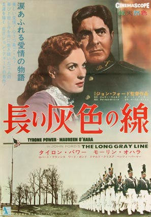 Long Gray Line (the) by John Ford (23 x 33 in)