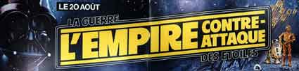 EMPIRE STRIKES BACK (the)