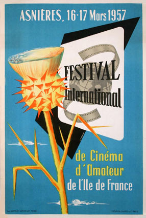 Festival International Cinema Amateur by - (17 x 23 in)