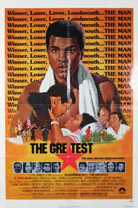 Greatest (the) by Tom Gries (27 x 41 in)