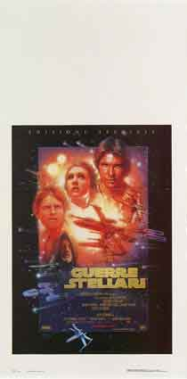 Star Wars - Special Edition by George Lucas (14 x 28 in)